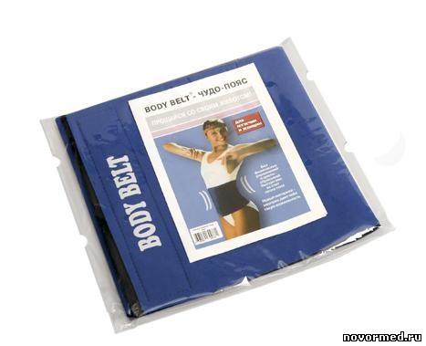 Body belt унисекс пояс из неопрена утягивающий спортивный служащий для